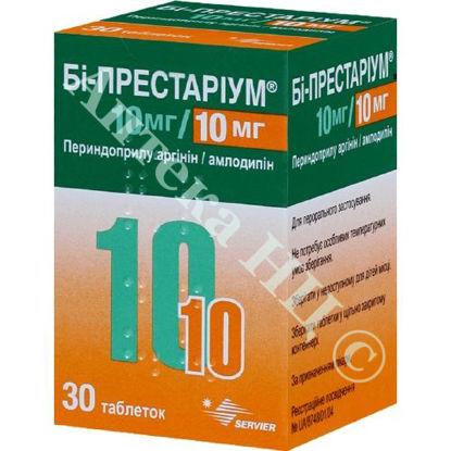 Зображення Бі-Престаріум 10мг/10мг табл. контейнер №30