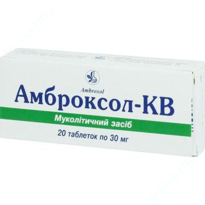 Изображение Амброксол-КВ таблетки 30 мг №20 КВЗ