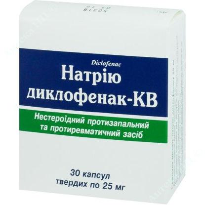 Изображение Натрия Диклофенак-КВ капсулы 25 мг №30 КВЗ