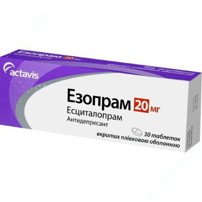 Изображение Эзопрам таблетки 20 мг №30