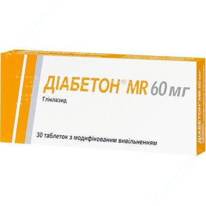 Зображення Діабетон MR 60 мг табл. з модиф. вивіл. №30