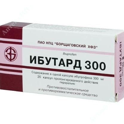 Изображение Ибутард капсулы 300 мг №20 БХФЗ