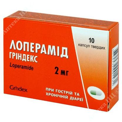 Изображение Лоперамид Гриндекс капсулы 2 мг №10 Гриндекс