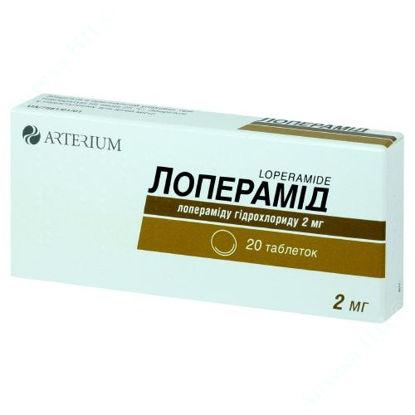 Изображение Лоперамид таблетки 2 мг №20 Артериум