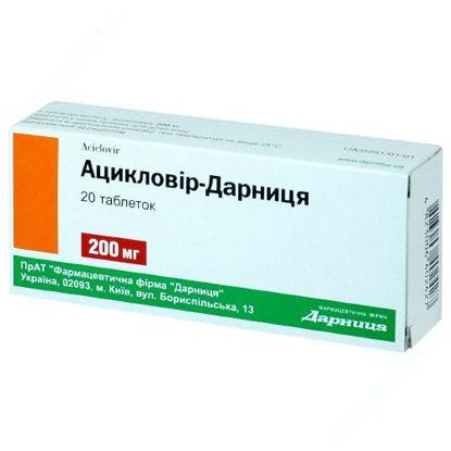 Изображение Ацикловир-Дарница таблетки 200 мг №20 Дарница
