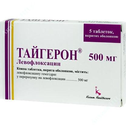 Зображення Тайгерон табл. в/о 500 мг блістер №5