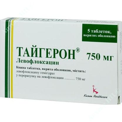 Зображення Тайгерон таблетки 750 мг №5