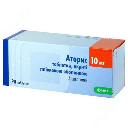 Изображение Аторис, таблетки 10 мг №90