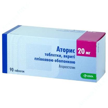 Изображение Аторис таблетки 20 мг №90