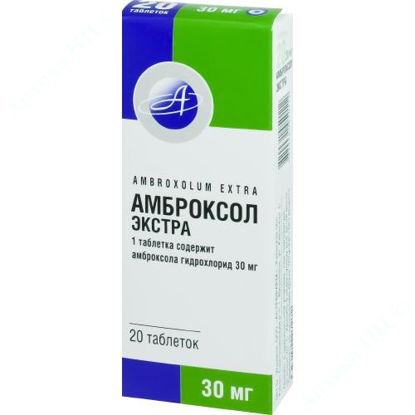 Изображение Амброксол экстра табл. 30 мг блистер №20