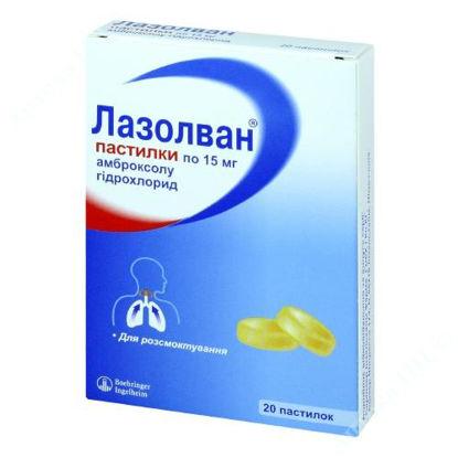 Изображение Лазолван пастилки 15 мг №20 САНОФИ-АВЕНТИС