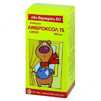 Изображение Амброксол 15 сироп 15 мг/5мл  100 мл БХФЗ