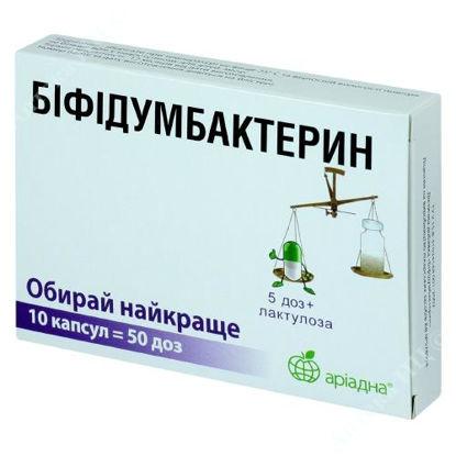 Зображення Біфідумбактерин капс. №10