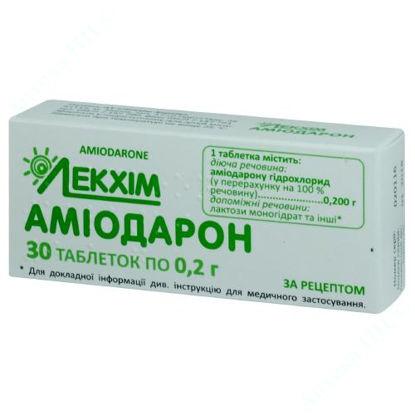 Зображення Аміодарон табл. 0,2 г блістер №30