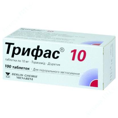 Зображення Трифас 10 таблетки 10 мг №100
