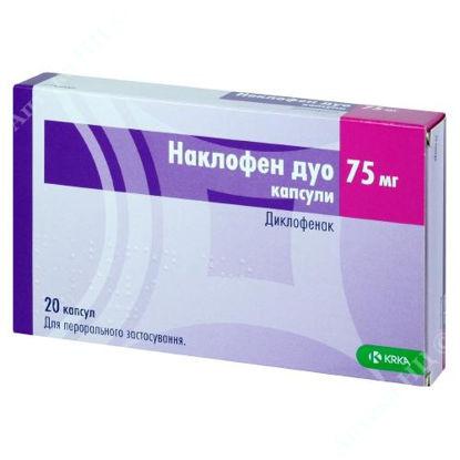 Изображение Наклофен Дуо капсулы 75 мг №20