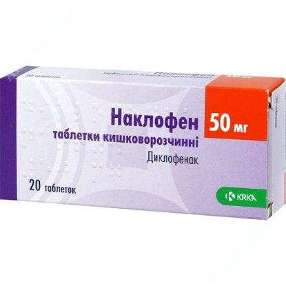Изображение Наклофен табл. кишечно-раств. 50 мг №20