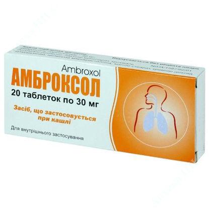 Изображение Амброксол таблетки 30 мг  №20  Тернофарм