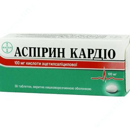 Зображення Аспірин Кардіо табл. в/о кишково-розч. 100 мг блістер №56
