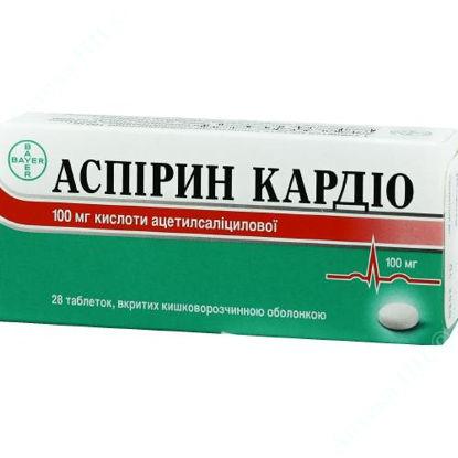 Изображение Аспирин Кардио табл. п/о кишечно-раств. 100 мг блистер №28