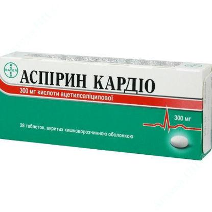 Зображення Аспірин Кардіо табл. в/о кишково-розч. 300 мг блістер №28