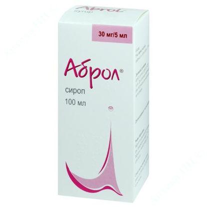 Изображение Аброл сироп 30 мг/5 мл фл. 100 мл №1