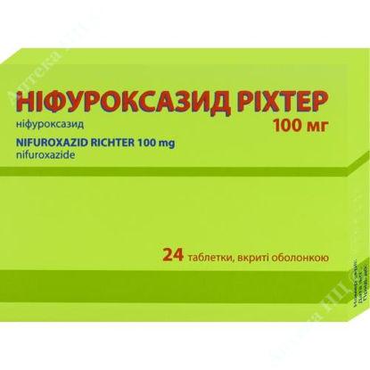 Зображення Ніфуроксазид Ріхтер табл. в/о 100 мг №24