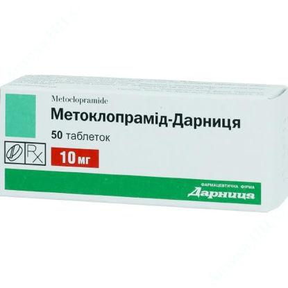 Зображення Метоклопрамід-Дарниця таблетки 10 мг №50 Дарниця