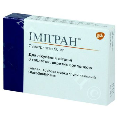 Изображение Имигран табл. п/о 50 мг №6