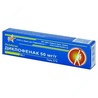 Изображение Диклофенак гель 50 мг/г туба 40 г №1