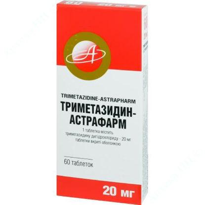 Зображення Триметазидин-Астрафарм табл. в/о 20 мг блістер №60