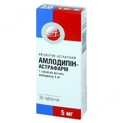 Зображення Амлодипін-Астрафарм табл. 5 мг уп. №30