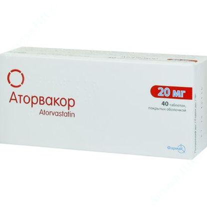 Изображение Аторвакор таблетки 20 мг №40