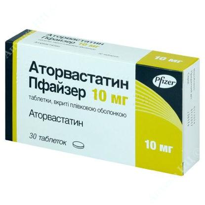 Изображение Аторвастатин Пфайзер табл. п/плен. оболочкой 10 мг блистер №30