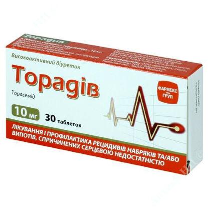 Зображення Торадив таблетки 10 мг №30