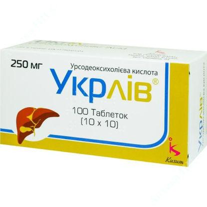 Зображення Укрлів таблетки 250 мг №100