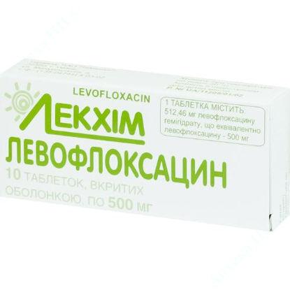 Изображение Левофлоксацин табл. п/о 500 мг №10