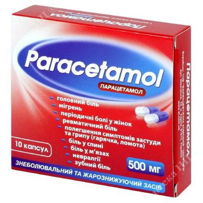 Изображение Парацетамол капсулы  500 мг №10 Здоровье