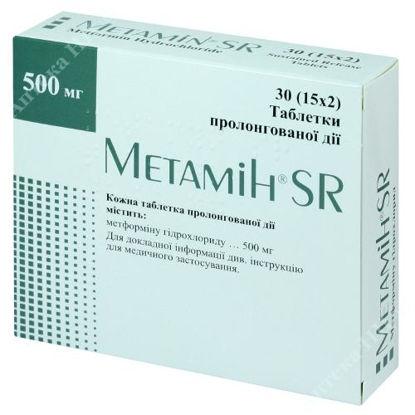Зображення Метамін SR табл. пролонг. дії 500 мг блістер №30