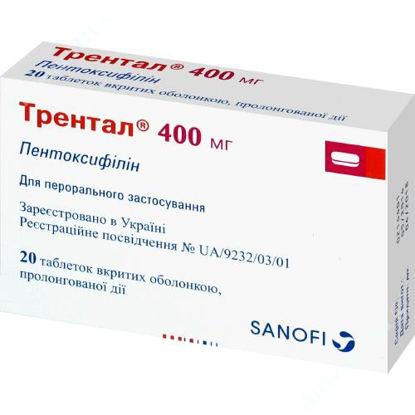 Изображение Трентал 400 мг таблетки №20