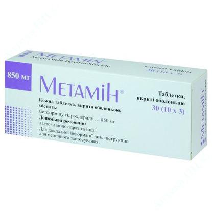 Зображення Метамін табл. в/о 850 мг №30