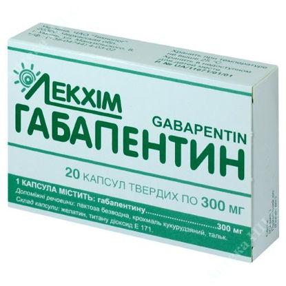 Зображення Габапентин капс. тверд. 300 мг блістер №20