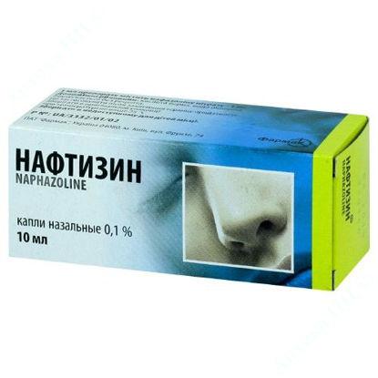 Зображення Нафтизин краплі  0,1 % 10 мл Фармак
