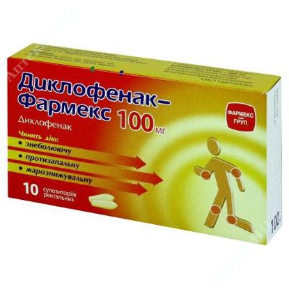 Изображение Диклофенак-Фармекс суппозитории 100 мг  №10 Фармекс