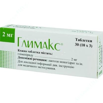 Зображення Глімакс табл. 2 мг блістер №30