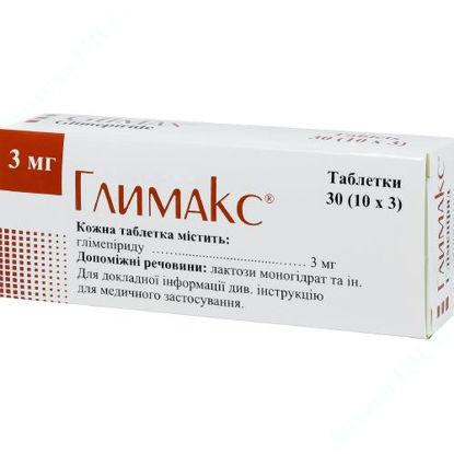 Зображення Глімакс табл. 3 мг блістер №30