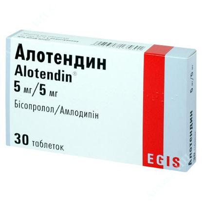 Зображення Алотендін таблетки 5 мг/5 мг №30
