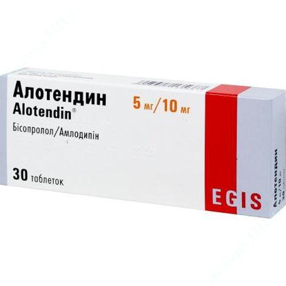 Зображення Алотендін таблетки 5 мг/ 10 мг №30