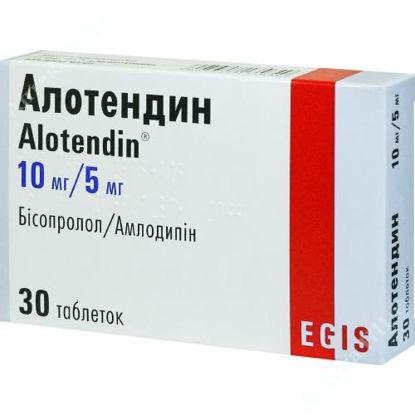 Зображення Алотендін таблетки 10 мг/5 мг №30