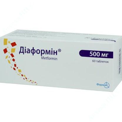 Зображення Діаформін SR таблетки 500 мг №60